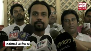 Wimal doesn't rule out JVP joining fight against govt