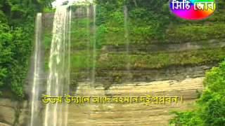 getlinkyoutube.com-Surah rahman bangla amazing