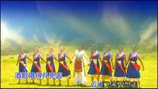 郭瓦加毛吉 - 情满酒歌