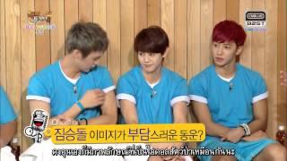 [ซับไทย] Gikwang, Yoseob, Dongwoon CUT - ตอนโชว์พกกึน