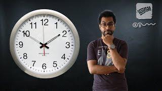 #يوريكا_شوو 10 | متى بدأ الوقت ؟