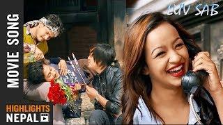 getlinkyoutube.com-Chha Khha Phool By Shivaram - Official Video Song | Nepali Movie LUV SAB | Salon Basnet, Samyam Puri