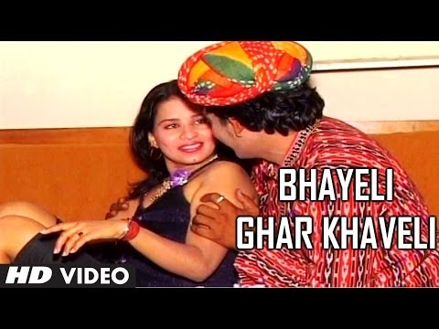 Bhayeli Ghar Khaveli - Rajasthani Hot Video Song - Heeralal Gurjar