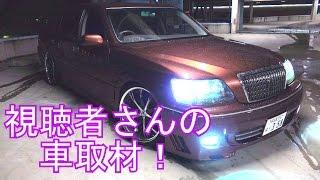 getlinkyoutube.com-17マジェスタ 取材シリーズ! Vol.3