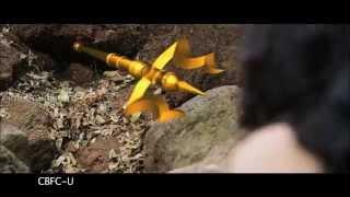 Archana Panchami Telugu Movie Trailer