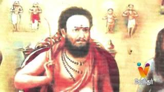 Moondravathu Kan | [Epi - 416] |