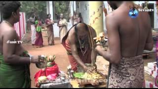 காங்கேசன் துறை வீதி இணுவில் சிவன் கோவில் எண்ணைக்காப்பு
