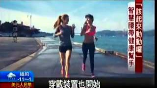 getlinkyoutube.com-【非凡新聞   范育禎】 真的有  柯南眼鏡  ,SONY索尼智慧鏡架曝光   20150108