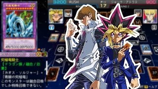 getlinkyoutube.com-Yu-Gi-Oh! ARC-V Tag Force - Yugi & Kaiba vs. Yusei & Jack Atlas!