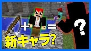 getlinkyoutube.com-【マインクラフト】赤ぺんコンビが世界を救う! 【配布ワールド】#10