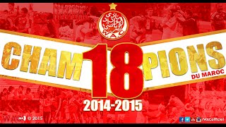 getlinkyoutube.com-Wydad Athletic Club - Champion Du Maroc 2015 / 2015 - 18 Botola