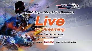 getlinkyoutube.com-BRIC SuperBike Championship 2016 ROUND3 at Chang International Circuit ( BURIRAM )