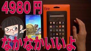 getlinkyoutube.com-Amazon Fire 4980円なら買いかもしれませんよ??