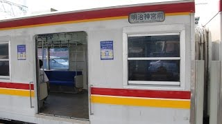 getlinkyoutube.com-【ジャカルタの鉄道】 203系 タンゲラン線の旅 タンゲラン⇒デュリ