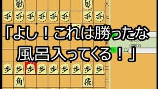 getlinkyoutube.com-『24将棋実況 283』 角交換振り飛車(ダイレクト)VS 居飛車 + 横歩取り(青野流)