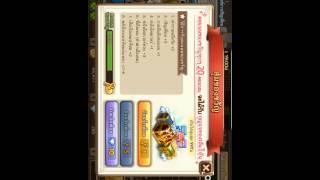 getlinkyoutube.com-โกงเกมเศรษฐี mod 5000เพชร ดวง5%