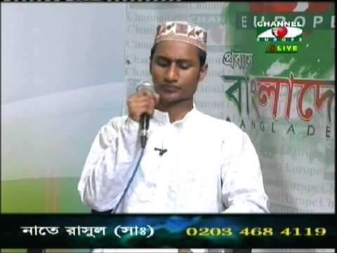 Bangla nat a rasul (sw) by: Imran hussain