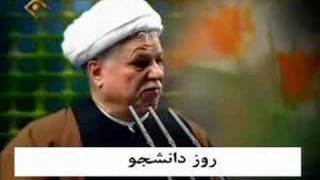 getlinkyoutube.com-کس شعر رفسنجانی در روز دانشجوRafsanjani Funny student day