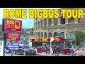 ROME BIGBUS TOUR - ROME 4K