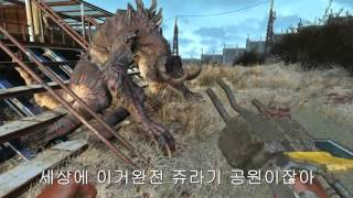 getlinkyoutube.com-[Robbaz번역]폴아웃4 - 진저타니모 아레나(Wasteland Workshop DLC)