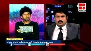 getlinkyoutube.com-Kiss of Love Strike in Kochi; Editor's Hour