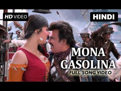 Mona Gasolina | Full Video Song | Lingaa | Rajinikanth, Sonakshi Sinha, Jagapati Babu