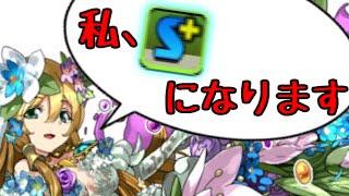 getlinkyoutube.com-【悲報】なっち、覚醒フレイヤに嫌われる【パズドラ】