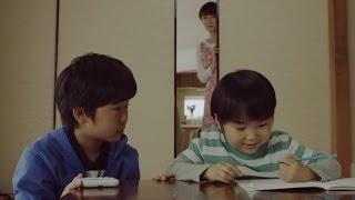 getlinkyoutube.com-「鈴木福&寺田心」(Suzuki Fuku&Terada Kokoro) イトーヨーカドー I to You のある生活 vol 4 エアーノート編