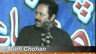 Funny punjabi poetry Vichkarlay (Heejray) by Murli Chohan.mpg