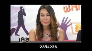 getlinkyoutube.com-สาวสวยผู้โชคดี ราชรถมาเกย