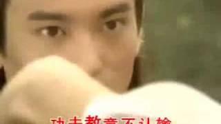 getlinkyoutube.com-功夫-焦恩俊