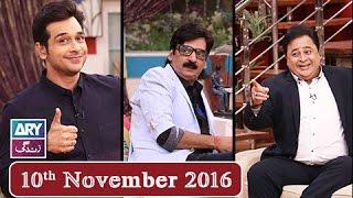 Salam Zindagi - Guest: Shakeel Siddiqui & Rauf Lala - 10th November 2016