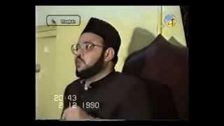 getlinkyoutube.com-Kiya Bohri aur agha khani kay hath ka kha saktay hain? - Maulana Sadiq Hasan