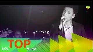 getlinkyoutube.com-Ethiopia - Ethiopia - Wendi Mak - Shire shire - (Official Music Video) NEW ETHIOPIAN MUSIC 2015