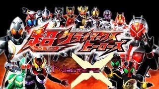 getlinkyoutube.com-Kamen Rider Chou Climax Heroes ศึกไรเดอร์ปะทะไรเดอร์