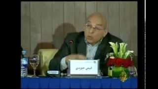 getlinkyoutube.com-ندوة إيران والعرب: مراجعة في التاريخ والسياسة -فهمي هويدي