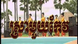 getlinkyoutube.com-Khmer karaoke 06/23/2011 # 1