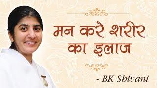 Choose and Create Perfect Health: BK Shivani (English Subtitles)