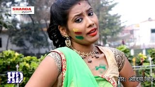 getlinkyoutube.com-छोट मोट लहुरा देवरवा के ❤❤ Bhojpuri Top 10 Holi Songs 2017 New DJ Remix Videos ❤❤ Satish Sawan [HD]
