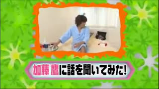 getlinkyoutube.com-Sexy japanese TV #15: clicking mouse on girl's pussy, two men's competition