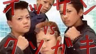 getlinkyoutube.com-【GTA5】衝撃映像!中学生にガチでいじめられる三十路のオッサン【4545隊】