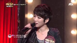 getlinkyoutube.com-#7/20 히든싱어(Leesooyung cover) Big4 Special 'Grace' 풀영상 이수영 편-우연수