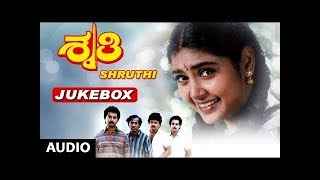 Shruthi Jukebox | Shruthi Kannada Movie Songs | Sunil, Shruti | Kannada Old Songs | Dwarakish