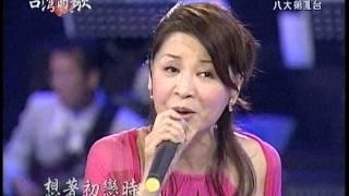 getlinkyoutube.com-方瑞娥+哀愁的火車站+最後的火車站+中山北路行七擺+為著十萬元+台灣的歌