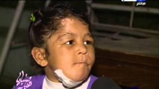 getlinkyoutube.com-صبايا الخير - ريهام سعيد | حنين طفله تم تعذيبها في بيت دعاره