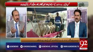 Bakhabar Subh  01-05-2017 - 92NewsHDPlus