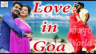 Love in Goa - Pawan Singh - Upcoming Bollywood Film 2017-18 - Bhojpuri World News