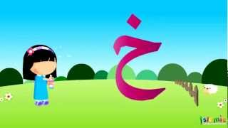 getlinkyoutube.com-Arabic alphabet Islamic cartoon for kids islamic children video Alif Baa