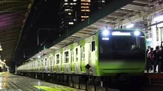 getlinkyoutube.com-【E235系デビュー】山手線初日走行シーン