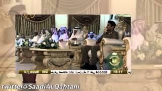 getlinkyoutube.com-شجاع السنحاني  ياكيوت